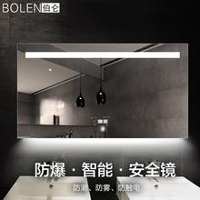 BOLEN无框浴室镜LED灯镜壁挂卫生间镜厕所智能镜子防雾镜防爆定制