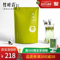 竹叶青茶叶2018年茶峨眉高山茶绿茶特级(品味)熊猫袋装100g
