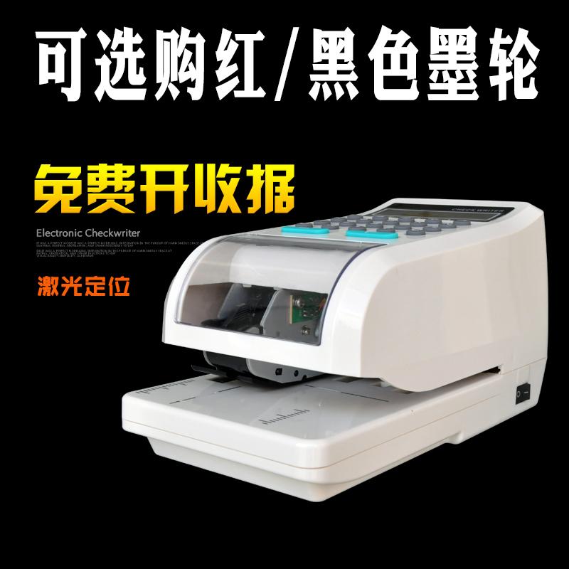 支票机支票打印機 支票打印机繁体checkwriter马来西亚币港币美元