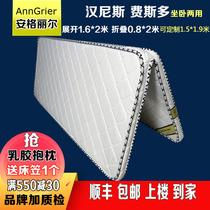 床正品5cm10cm1.5m1.8m泰国皇家天然乳胶床垫RoyalLatex原装进口