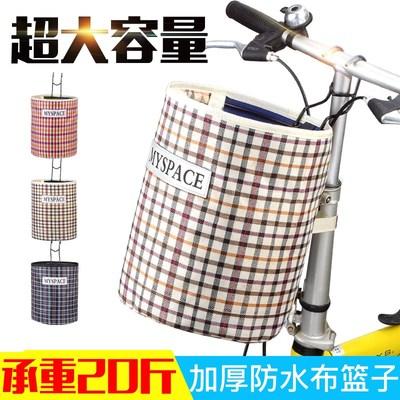 带盖子自行车车筐后置后车车后车头前置篮子篓子稳固电动配件成人