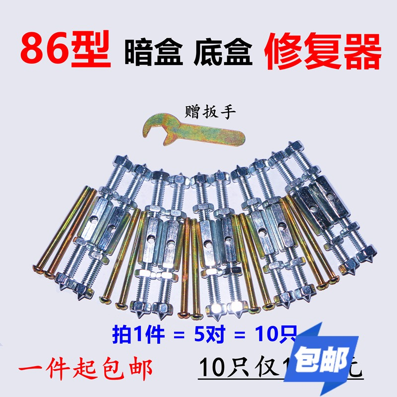Коробки для розеток Артикул 572647365598