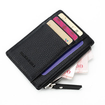 Ultra-thin card package mens mini zipper purse female Korean couple card sets of drivers license leather cover card holder