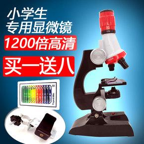 手持幼儿园数码水产养殖天文望远镜摄像头德国工业电脑40倍显微镜