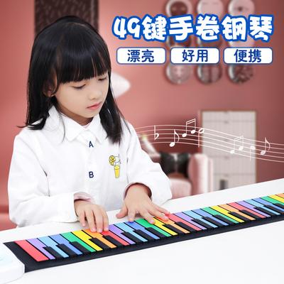 手卷钢琴49键加厚初学者入门儿童练习便携软电子琴早教玩具小乐器