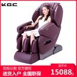 卡杰诗KGC 极光按摩椅豪华智能全自动家用4D机械手零重力太空舱