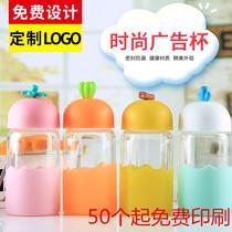 厂家批發定制广告杯订制小艾玻璃杯开业促销小礼品杯子印字印logo