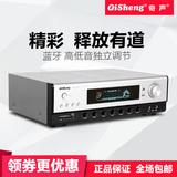 Qisheng/奇声 AV-1103(U版)家用蓝牙功放g大功率专业AV功放机
