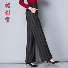 Striped broad-legged trousers and pants for women in autumn and winter 2019 new high waist, loose and thick vertical woolen casual trousers
