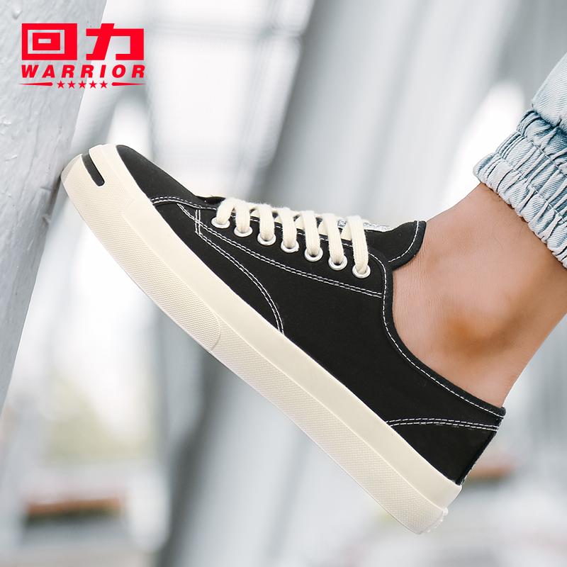 回力帆布鞋男低帮开口笑男鞋2019新款秋季韩版小白鞋休闲运动板鞋