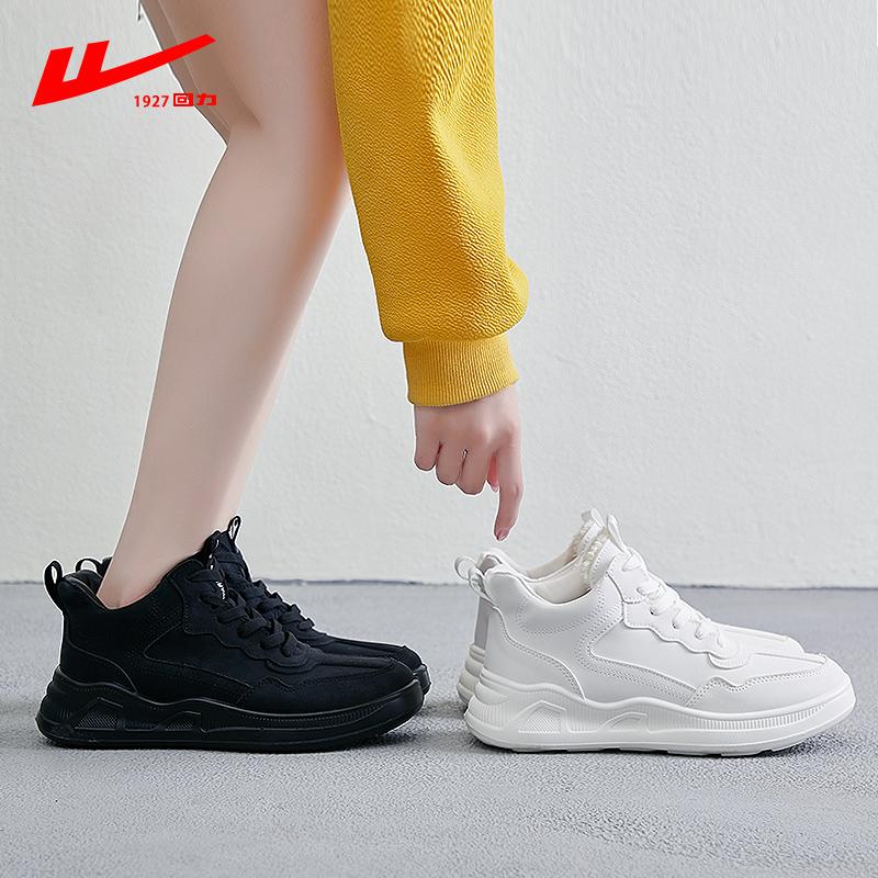 回力女鞋运动鞋冬季棉鞋加绒保暖休闲跑步鞋休闲百搭2019新款白鞋