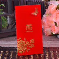 Wedding invitations creative 2018 wedding invitations wedding invitations wholesale Chinese style high-end custom printing vibrato network red