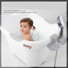 韩国进口ifam宝宝婴儿保温浴盆幼儿童超大号坐式洗澡盆环保沐浴桶