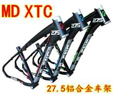 Magic MODENG aluminum alloy XTC mountain bike frame 26 inch 27.5 29 inch ultra light off-road bicycle