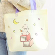 无纺布袋子手工diy空白手绘涂鸦手提袋儿童DIY绘画涂色美术材料包