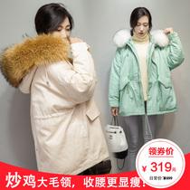 2018新款短款羽绒服女大毛领韩国时尚宽松孕妇大码胖MM冬装外套潮