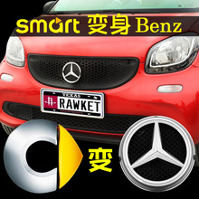 Applicable to Mercedes-Benz SMART network car logo body decoration fittings car accessories elf refitting