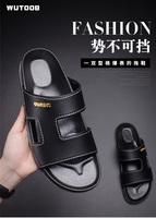 梅利沙拖鞋男夏季时尚个性沙滩鞋学生外穿凉拖男士潮流简约一字拖