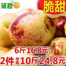 陜西冬棗棗子新鮮當季水果青棗脆棗現摘批發 包郵 帶箱超5斤