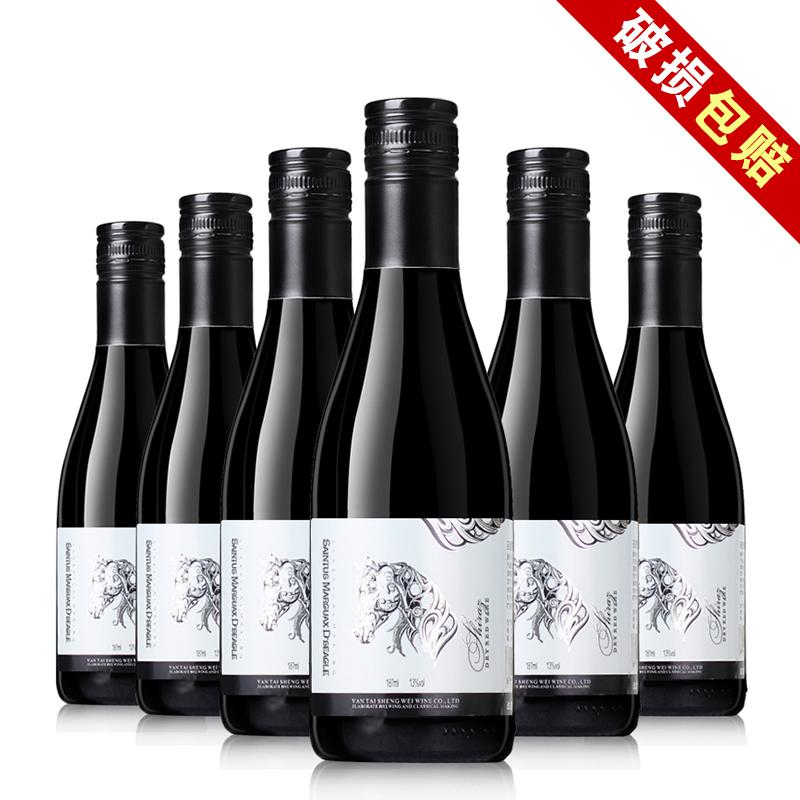 187ml小瓶葡萄酒