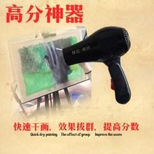 充电式吹风机锂电池 婴儿宝宝电吹风无线不插电美术联考专用风筒