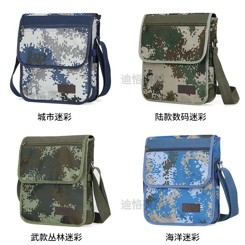 Многофункциональные сумки милитари Артикул 571503678174