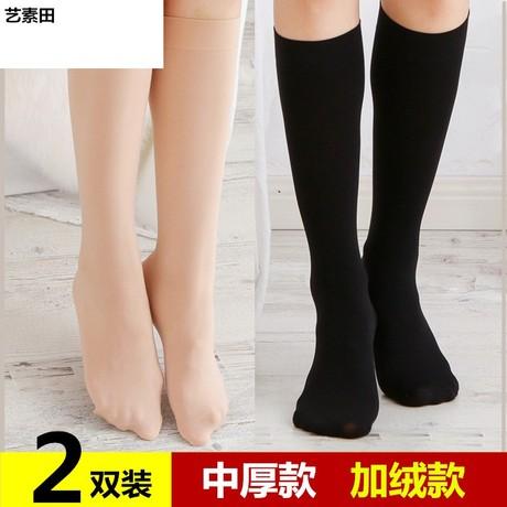 中筒过膝袜肤色加绒袜子女露脚踝神器半腿加厚长筒肉色高筒雪地袜商品大图