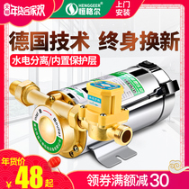 Booster pump home automatic water heater pressure pump 220V small pipe stainless steel booster pump