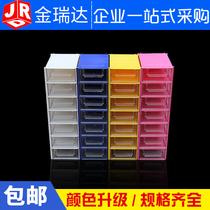 零件分格盒子长方形五金工具分类收纳盒套装多格塑料格子可拆卸