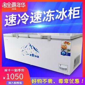商用冰柜超大容量卧式冷冻肉柜718升单温双温节能省电卧式有轮子