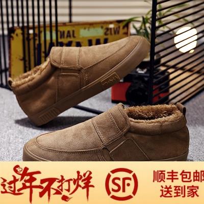 2019冬季鞋子男棉鞋加绒保暖韩版潮流雪地靴新款短靴百搭低