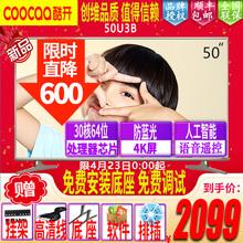 coocaa/酷開 50U3B   50吋4K超高清護眼屏30核智能網絡平板電視機