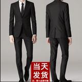西装男套装男士韩版修身商务职业正装休闲西服外套上衣新郎结婚单