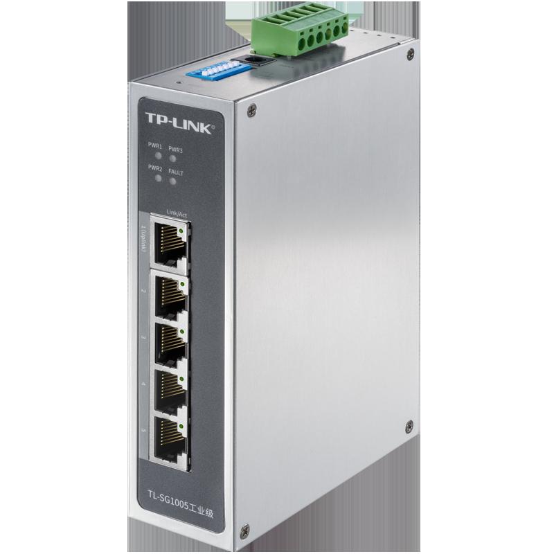 TL-LINK TL-SG1005工业级千兆5口网络交换机 IP30级防护WEB管理三冗余电源壁挂DIN导轨式安装网线分流分线器