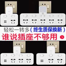 智能插座转换器转换插头家用无线插排插板多功能一转多电源插线板