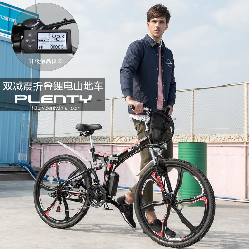 电动车 自行车26寸