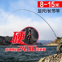 调超轻超细鲫鱼竿37米钓鱼竿特价手竿3.93.6日本进口碳素台钓竿