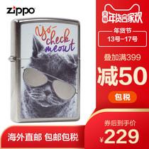zippo打火机蛇神金色ZBT-1-30A动物眼镜蛇红眼蛇正品双面贴章