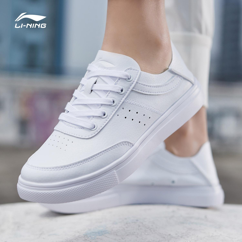 李宁休闲鞋女鞋2019新款Remodel轻便休闲板鞋白色单鞋时尚运动鞋