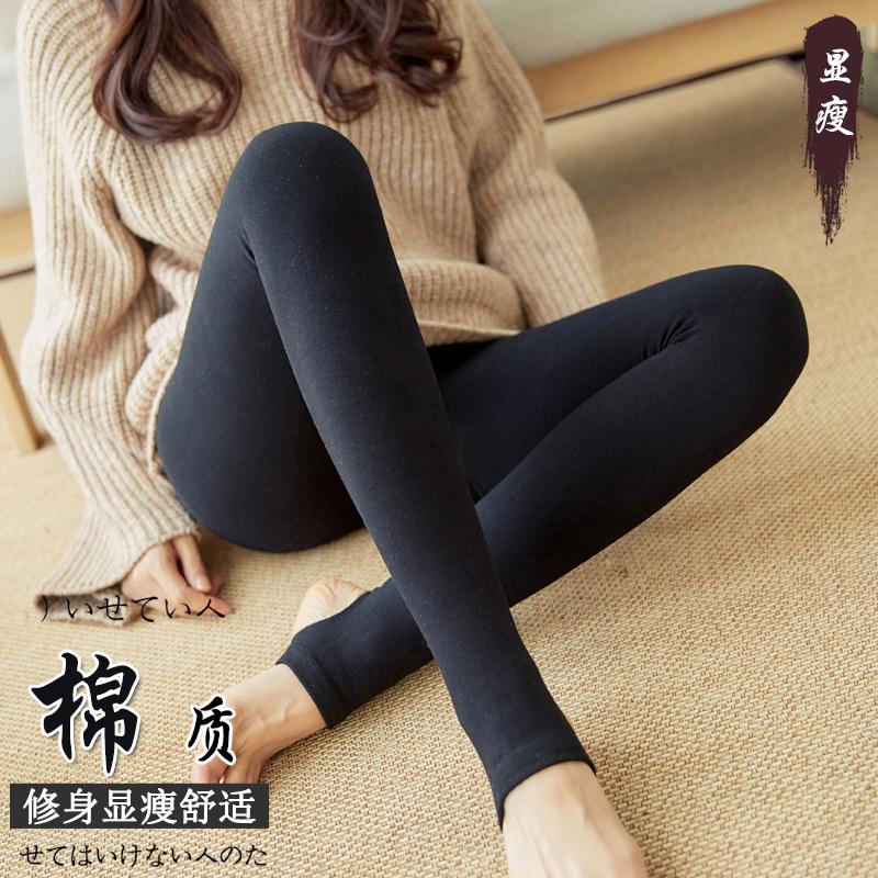踩脚打底裤黑色