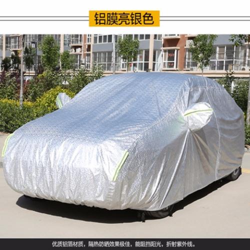 (买一送十)万款车型量身定制汽车车衣车罩车套防晒防雨隔热加厚