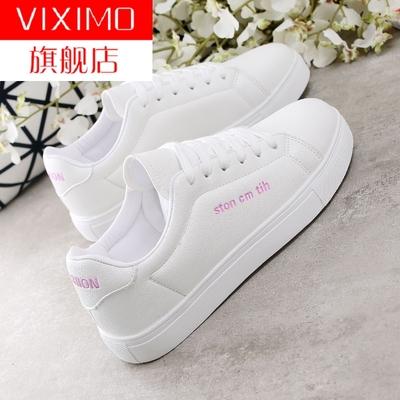 秋季韩版平底小白鞋皮面板鞋系带百搭松糕厚底休闲鞋女款运动