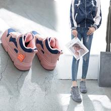 女韩版 ulzzang原宿百搭学生黑色棉鞋 子2018新款 冬季鞋 高帮运动鞋图片