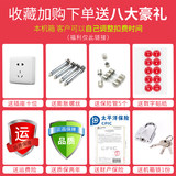 Battery Car Charging Pile No. 10 Residential Property Intelligent Electric Car Charging Station Cash Scanning Charger Outdoor