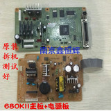 Original teardown Epson 680KII motherboard 690K EPSON 680K2 motherboard Interface board Power board