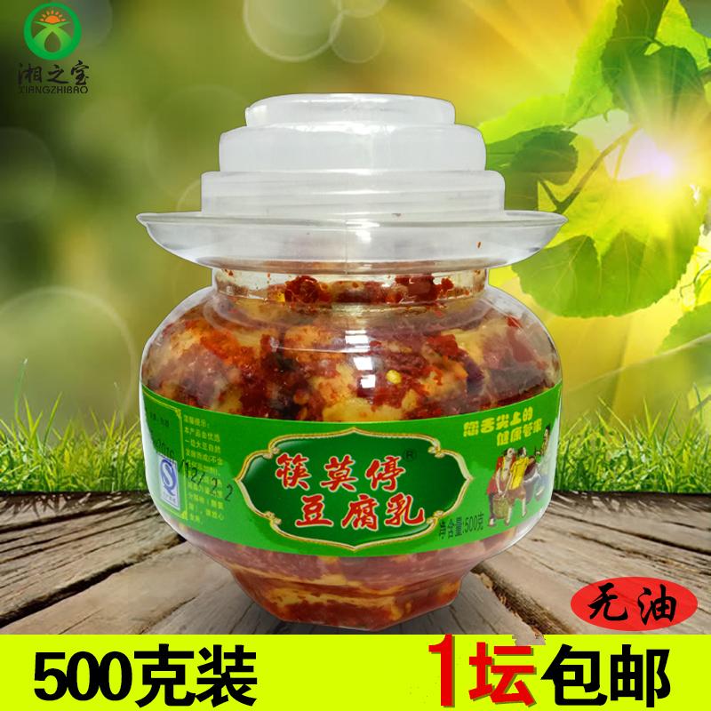 湖南特产新化筷莫停豆腐乳食品级塑料瓶农家自制香辣霉豆腐下饭菜
