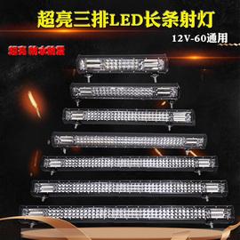 汽車LED長條射燈12v強光射燈24v貨車燈中網改裝燈車頂射燈LED爆閃