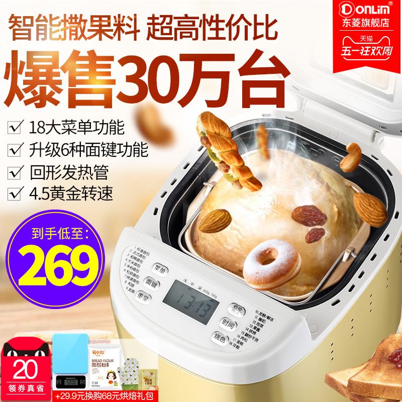 东菱t06面包机