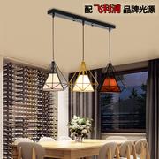 北欧简约现代创意灯饰饭厅灯具餐桌吧台三头铁艺钻石鸟笼餐厅吊灯