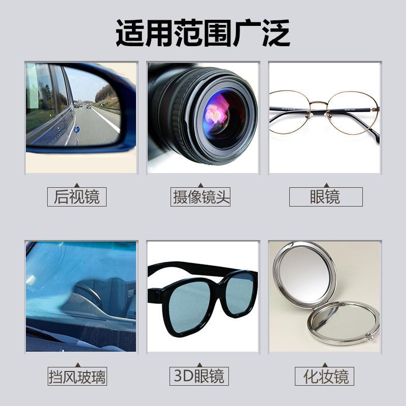 德国进口DM  快干眼镜纸/相机镜头纸清洁湿纸52片*2盒 Profissimo